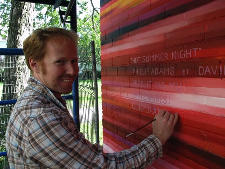 HOT SUMMER NIGHT – 2010 – DAVID GUINN & PHILLIP ADAMS - «MAKING OF»