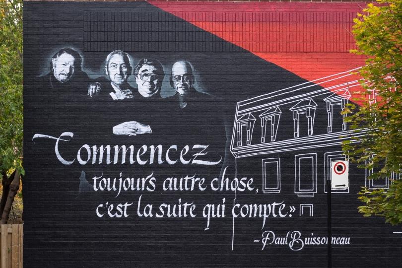 HOMMAGE AU THéâTRE DE QUAT'SOUS – GENE PENDON – 2016 - Détail